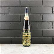 Sale 8976W - Lot 55 - 1x Metaxa 5 Star Greek Brandy - old bottling