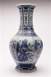 Sale 9070 - Lot 35 - A Large Blue and White Chinese Vase Depicting Village Scenes (H 54cm)