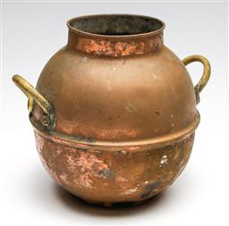 Sale 9238 - Lot 33 - A copper twin handled vessel with signature to bottom (H:18cm)