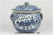 Sale 8445 - Lot 64 - Chinese Blue & White Lidded Jar with Kylins