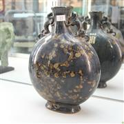 Sale 8300 - Lot 22 - Chinese Black Vase (Height - 35cm)