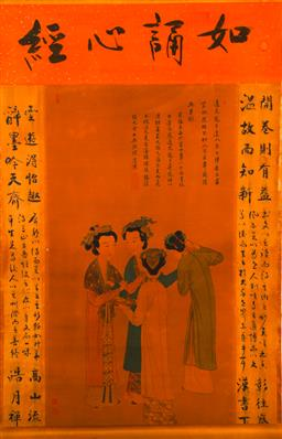 Sale 9253 - Lot 76 - A Chinese scroll featuring three women (173cm x 68cm) - some marks and wear