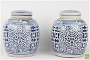 Sale 8524 - Lot 93 - Early Pair of Blue and White Chinese Lidded Urns