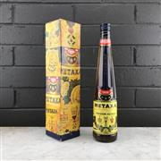 Sale 8976W - Lot 56 - 1x Metaxa 5 Star Greek Brandy - old bottling, in box