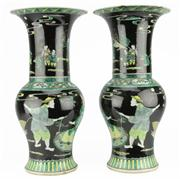 Sale 8258 - Lot 30 - Kang Hsi Style Pair of Black Glaze Vases