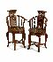 Sale 3803 - Lot 740 - A PAIR OF QING DYNASTY CHAIRS
