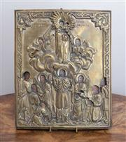 Sale 8650A - Lot 72 - A Russian painted icon with a pierced metal oklad, H 29 x W 23cm.