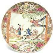 Sale 8292 - Lot 88 - Famille Rose Export Plate