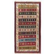 Sale 8840C - Lot 24 - A Persian Nomadic Qashgai Kelim Carpet, Handspun Wool, 297 x 149cm