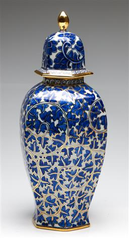 Sale 9238 - Lot 47 - A blue and white lidded vessel with gilt highlights (H:32cm)