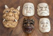 Sale 8650A - Lot 77 - A group of five Japanese bone and mixed material Noh masks and Oni heads, largest Height 7cm.