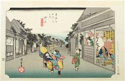 Sale 9168 - Lot 498 - Hiroshige marked Japanese Woodblock print of Goyu, from the 53 stations of Tokaido series, 40.5cm x 26.5cm