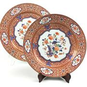 Sale 8545N - Lot 267 - Pair of Kaiser 'Ming' Pattern Chargers (largest diameter: 38cm)