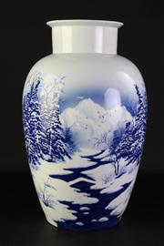 Sale 8860 - Lot 42 - A Chinese Vase Depicting Village Scene H: 50cm
