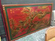 Sale 8889 - Lot 1433 - Leather Embossed Reproduction Framed Wall Hanging ( 214 x 122cm)