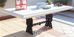 Sale 9165H - Lot 14 - A composite rectangular top outdoor table on wrought iron base. Height 74cm x Width 100cm x Depth 210cm