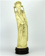 Sale 8123 - Lot 33 - Ivory Carved Figure of a Man