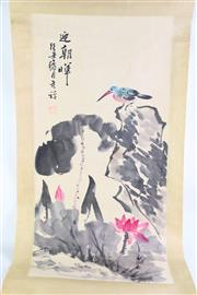 Sale 8869 - Lot 65 - A Bird And Flower Themed Chinese Scroll