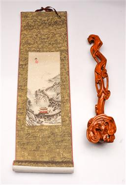 Sale 9119 - Lot 44 - A carved wood Ruyi together with a small Chinese scroll (L: 40cm)