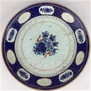 Sale 8649R - Lot 70 - Chinese Blue and White Charger Depicting Floral Motif (possibly C19th) (Dia: 31.5cm)