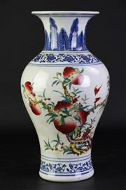 Sale 8860 - Lot 41 - Peach Themed Chinese Vase H: 32cm