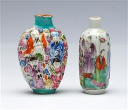 Sale 9093 - Lot 33 - Two Chinese Snuff Bottles (Tallest H9cm)