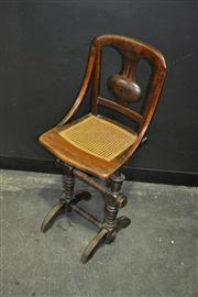 Sale 7987A - Lot 1075 - Unusual Adjustable Chair