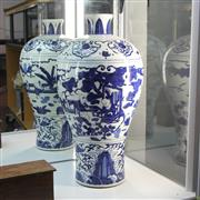 Sale 8300 - Lot 20 - Chinese Blue & White Vase  (Height - 62cm)