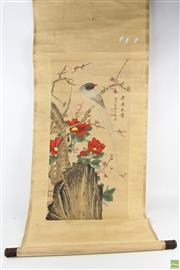 Sale 8563 - Lot 17 - Bird And Tree Themed Chinese Scroll