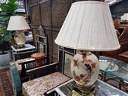 Sale 8744 - Lot 1012 - Pair Of Crackle Glazed Table Lamps
