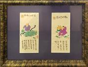 Sale 8973 - Lot 2046A - Pair of Chinese Watercolours 53 x 72cm (frame) -