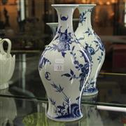 Sale 8300 - Lot 53 - Chinese Blue & White Vase (Height - 32cm)