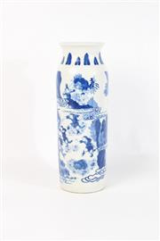 Sale 8748 - Lot 88 - Blue And White Qing Style Vase H:28cm