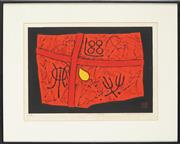 Sale 8794A - Lot 5056 - Haku Maki (1924 - 2000) - Poem 24 x 33.5cm