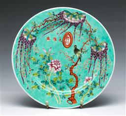 Sale 9098 - Lot 276 - Handpainted Chinese Cabinet Plate (Dia25.5cm)