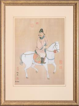 Sale 9260M - Lot 5 - A large framed Oriental artwork depicting a nobleman riding a white horse, framed measurements 76 x 100cm, various studio stamps and...