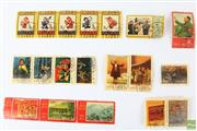 Sale 8578 - Lot 77 - Chinese facsimile stamps including Chairman Mao