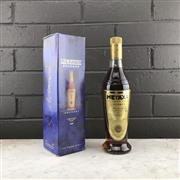 Sale 8976W - Lot 65 - 1x Metaxa 7 Star Amphora Greek Brandy - old bottling, in box