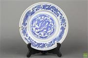 Sale 8635W - Lot 12 - Blue and White Dragon Themed Plate, Marked to base ( A.F)