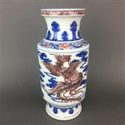 Sale 8649 - Lot 31 - Chinese Dragon Vase