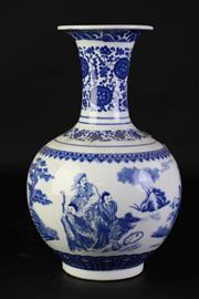 Sale 8890T - Lot 26 - A Chinese Blue and White Vase with Village Scenes Depicting Immortals, mark to base (H28.5cm)