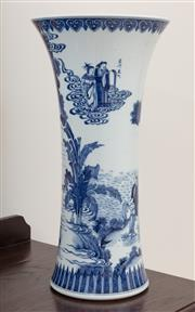 Sale 8868H - Lot 24 - A Chinese blue and white vase depicting figures in a landscape, Height 48cm, Diameter of top 24cm