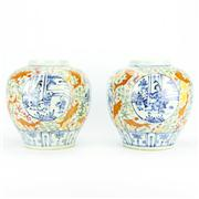 Sale 8258 - Lot 69 - Wanli Style Pair of Blue & White Sancai Jar