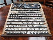 Sale 8724 - Lot 1021 - Collection of Printers Blocks in Tray