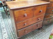 Sale 8428 - Lot 1069 - Late 19th Century Cedar Chest of Four Drawers, raised on turned feet (H 103 x W 99 x D 50.5cm)