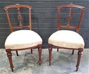 Sale 8993 - Lot 1048 - Set of Six Late Victorian Carved Walnut Chairs, with delicate splat, cream floral upholstery & turned legs (H: 86 x W: 45cm)