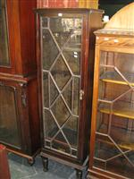 Sale 7919A - Lot 1702 - 1920s Gun Cabinet with Astragal Door & Internal Drawers