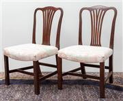Sale 8940J - Lot 21 - A substantial pair of George III mahogany side chairs C: 1790. The pierced 6 stave back splats within the bead carved and shaped bac...