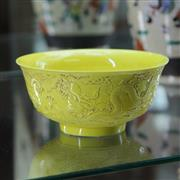 Sale 8369 - Lot 50 - Yellow Ground Bowl, relief of dragons among stylised clouds, 6 character seal mark to base, Dia-15.2cm, H-7.5cm