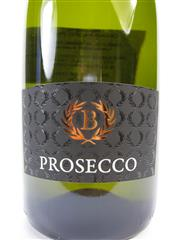 Sale 8263A - Lot 34 - 4x NV Antica Cantina Boido, Extra Dry Prosecco